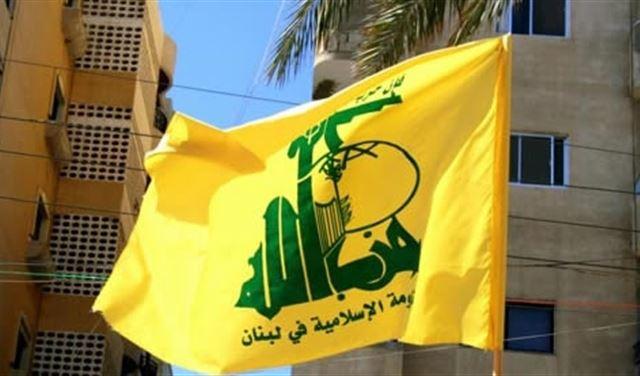 بومبيو يشيد بموقف الباراغواي من حزب الله