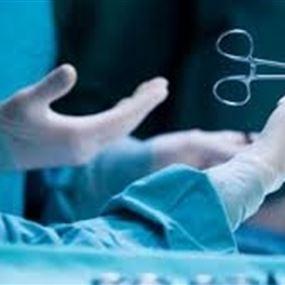 خطأ طبّي يؤدّي إلى بتر يد رضيع!