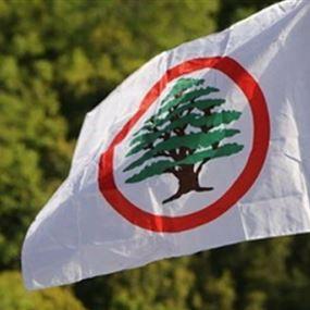 القوات اللبنانية: لا ترشيحات قواتية رسمية في زحلة ولكن انتظروا