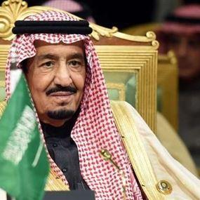 الملك سلمان يغرد مخاطبا السعوديين