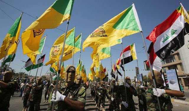 أميركا تصادرُ مواقع إلكترونية لمجموعات إيران بالعراق