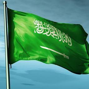 السعودية والنأي بالنفس!