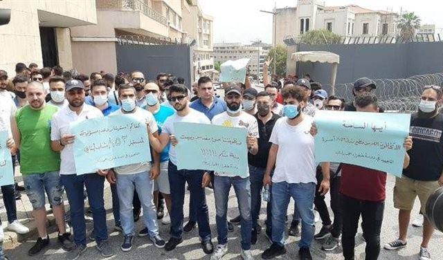 اعتصامٌ احتجاجيٌ لخفراء الجمارك