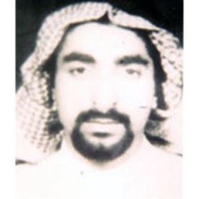 المغسل.. عماد مغنية الخليج