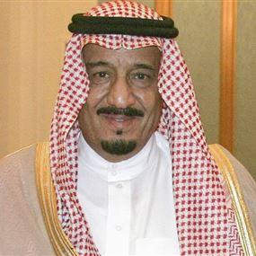توجيه من العاهل السعودي لمواطنيه في أميركا