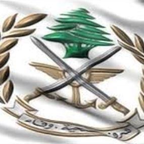 توضيح للجيش بعد نشر معلومات حول دورات في المؤسسة العسكريّة