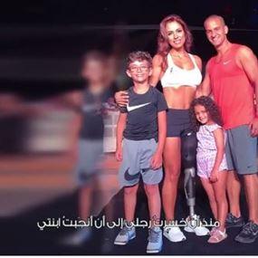 فيديو مؤثر لشابة لبنانية تروي ما حصل معها وغيّر حياتها..