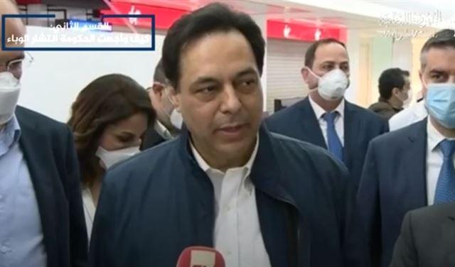 """بالفيديو: هكذا تواجه حكومة دياب """"كورونا"""""""