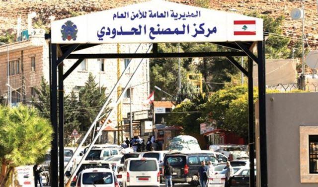 بعد أيام.. لبنان يُعيد فتح أبوابه مع سوريا