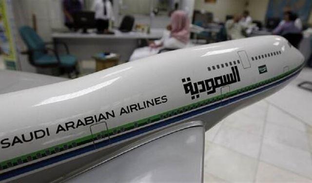 السعودية تُعلّق الرحلات الجوية من الهند وإليها