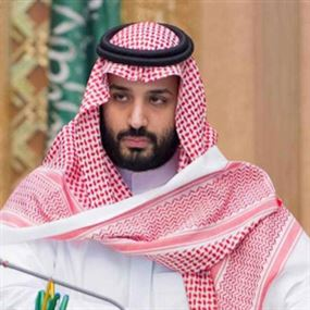 عن لقاء بن سلمان ومملوك والتحول الكبير في العلاقات الروسية-السعودية!