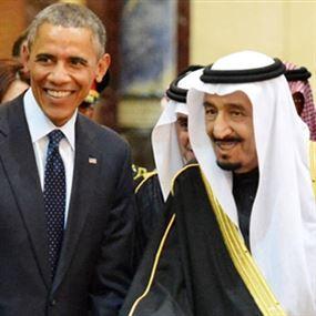 مباحثات بين سلمان وأوباما بالبيت الأبيض