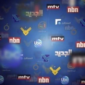 مقدمات نشرات الأخبار المسائية ليوم السبت في 16/12/2017