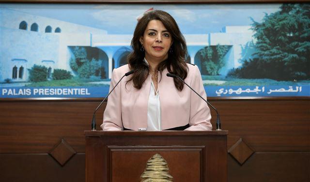 شريم: الاقامة الجبرية ليست ادانة