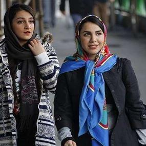 إيران بصدد تخصيص ثلث المناصب الإدارية للنساء