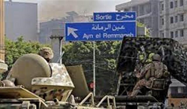 طفيلية الميليشيات التي نهشت الدولة