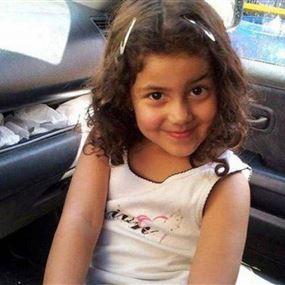 """مقتل الطفلة """"سيلين"""".. معطيات غامضة تُكشف والأثيوبية بريئة؟"""