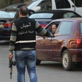 توقيف مسؤول خطير في داعش وابنه القاصر في طرابلس