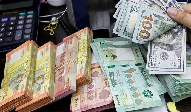 هل تصرف تعويضات نهاية الخدمة على 3900 ليرة؟