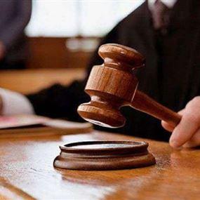 المحكمة الاوروبية لحقوق الانسان تدين روسيا