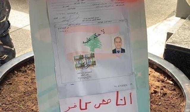 تجمّعٌ مكان انتحار علي محمد الهق
