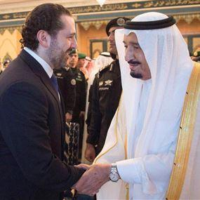 الحريري في السعودية ويلتقي الملك وولي العهد