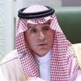 السعودية تؤكد رفضها تسييس وتدويل قضية خاشقجي