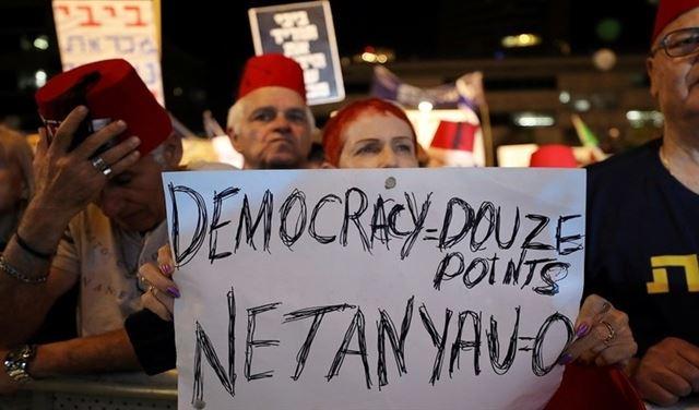 احتجاجات في إسرائيل ضد منح نتنياهو الحصانة