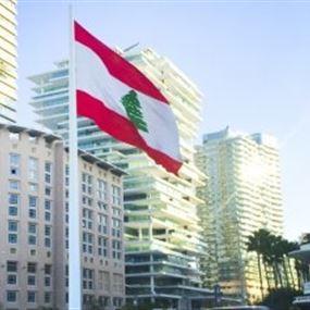 لبنان الأول عربيا في اداء القطاع الصحي