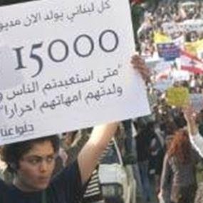 بعد السعودية ...ما مصير امراء الفساد في لبنان؟!