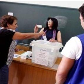 الانتخابات النيابية: تأجيل لستة أشهر.. أم مناورات؟