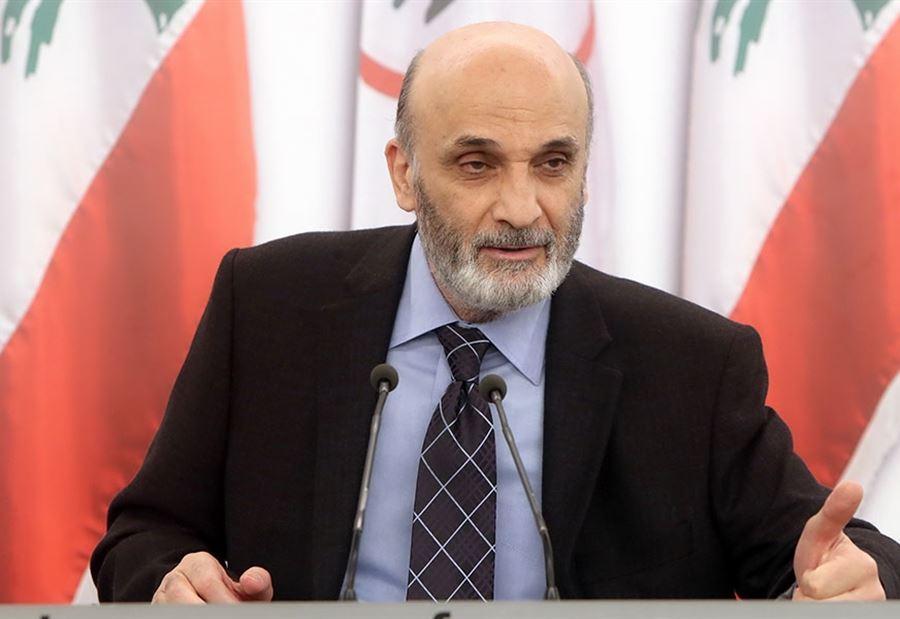جعجع: التحركات الفلسطينية يقف وراءها حزب الله وحماس