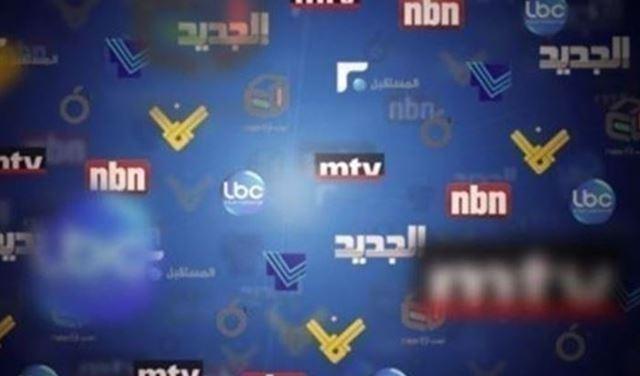 مقدمات نشرات الاخبار المسائية ليوم الاثنين