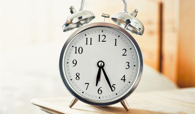 تضبط مواعيد نومك انتهاء رمضان؟.. HNQPRPPPAW.jpg