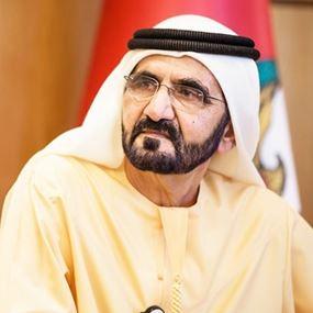 حاكم دبي يصل الى الرياض