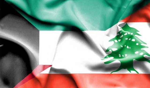 أزمة ديبلوماسية بين لبنان والكويت..ما السبب؟