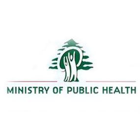 وزارة الصحة أنذرت مستشفيات  أوتيل ديو وقلب يسوع