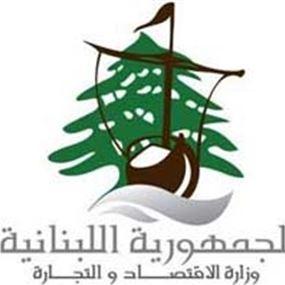 محاضر في حق أصحاب مولدات مخالفين في طرابلس