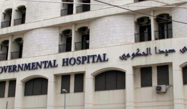 موظفو مستشفى صيدا الحكومي: لإيجاد حلول سريعة ولم يعد بمقدورنا تقديم الحد الأدنى من الرعاية والأمان الصحي