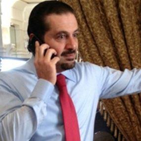 مضمون اتصال الحريري بفرنجية: