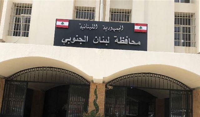 انفجار بيروت على طاولة لجنة ادارة الكوارث في صيدا