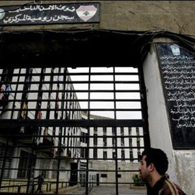 450 سجيناً في سجن رومية يضربون عن الطعام.. وهذا مطلبهم