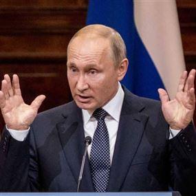 موسكو ترد على تهديد ترمب