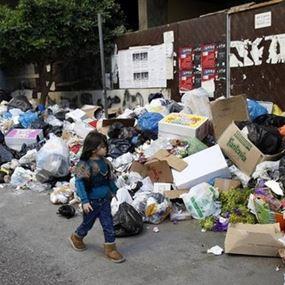 لبنان يطلب رسميا من تركيا المساعدة في إزالة النفايات