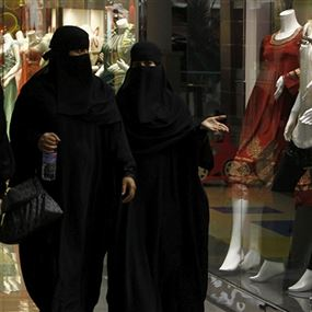 قرار حكومي جديد في السعودية بشأن ملابس الشباب