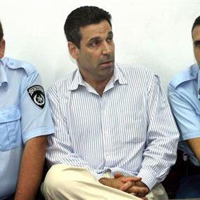 أخطر من فعنونو... وزير اسرائيلي سابق جندته إيران