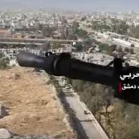 بالفيديو: الجيش السوري يواصل قصف الحجر الأسود جنوب دمشق