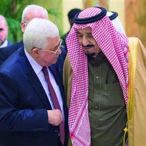 عباس: هذا ما قاله لي الملك سلمان وولي العهد عقب قرار ترامب