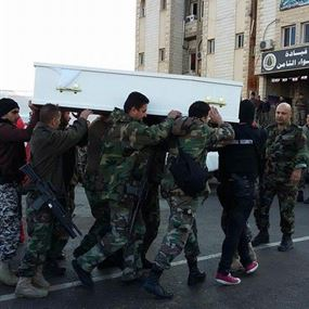 الامن العام يتسلم جثمان الجندي الشهيد محمد حمية
