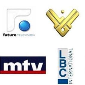 مقدمات نشرات الأخبار المسائية ليوم الأربعاء